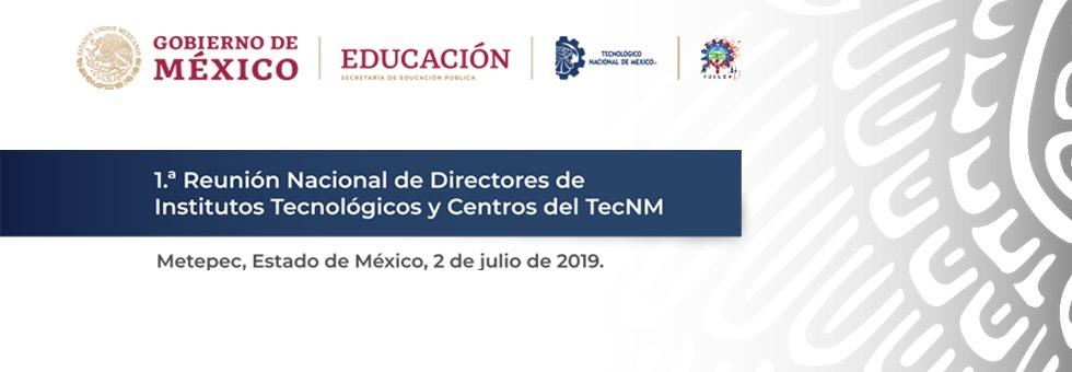 201907reunion_directores